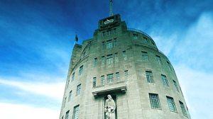 Reith Lectures image copyright BBC Radio 4